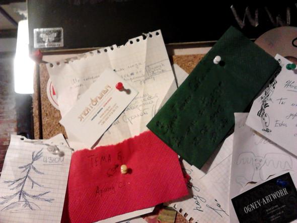 Моя визитка в кафе Студии Лебедева на Никитской